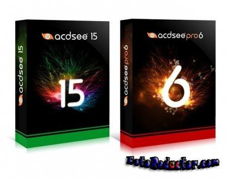 Нововведения, модификации, преимущества и недостатки ACDSee Pro 6