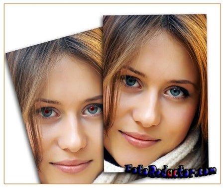 Устранение красных глаз с фотографии при помощи фотошопа