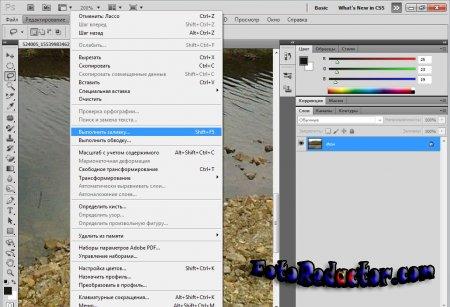 Удаление нежелательных объектов с фотографии при помощи Adobe Photoshop