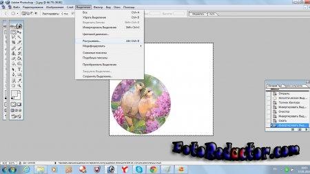 Обрезка рисунка с растушевкой по краям в программе Photoshop