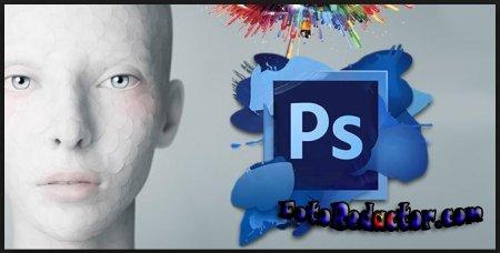Урок Photoshop - Копирование выделенной области на новый слой