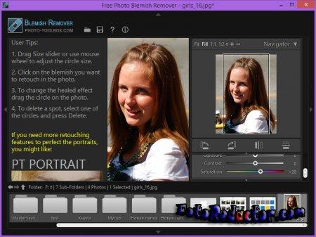 Free Photo Blemish Remover скроет мелкие дефекты на портретном фото