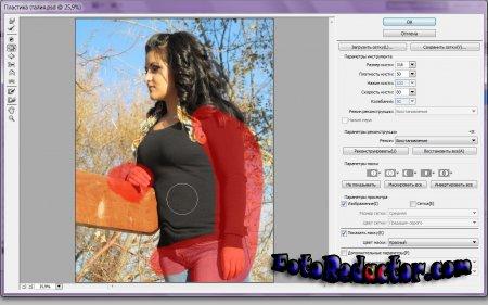 «Похудение» в Фотошоп: как уменьшить талию в графическом редакторе?