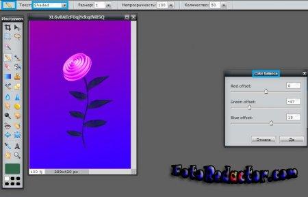 Как нарисовать розу с помощью OpenOffice и Adobe Photoshop?