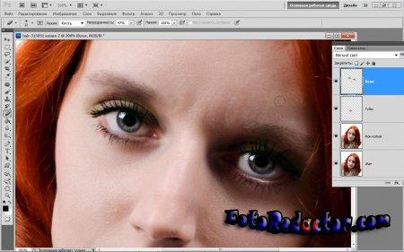 Как сделать макияж в Фотошоп?