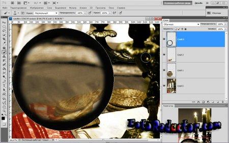Как создать сферу в Фотошоп?