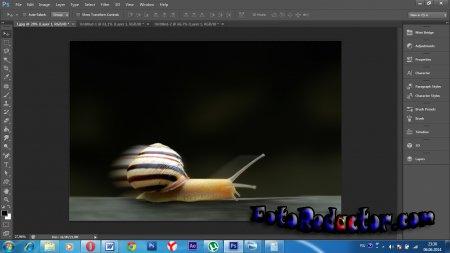 Создание иллюзии стремительного движения в Photoshop