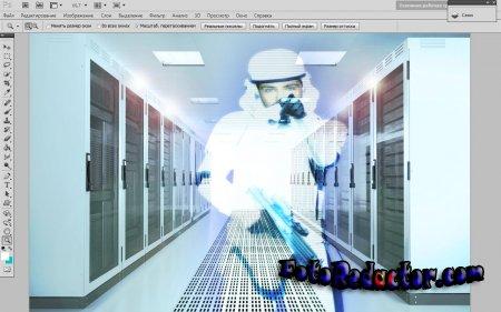 Как сделать в фотошопе голограмму