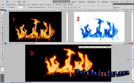 Урок Photoshop - Огненная живопись