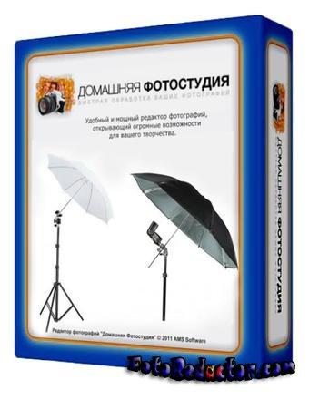 Домашняя Фотостудия 15 скачать бесплатно полная версия на русском