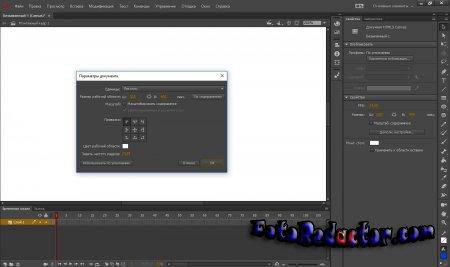 Adobe Animate CC 2019 (RUS|ENG)