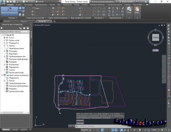 Autodesk AutoCAD Civil 3D 2020 (v.14.0.613.0) RUS
