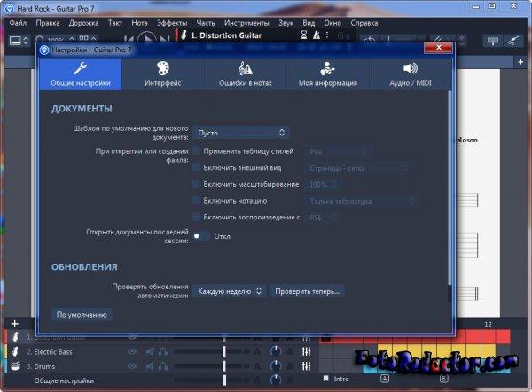 Guitar Pro v.7.5.2 (+Content)