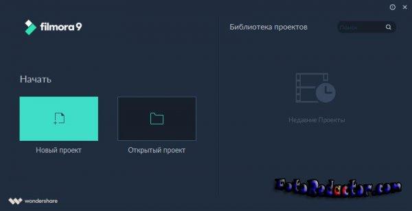Wondershare Filmora v.9.0.4.4 (RUS|x64 Р±РёС')
