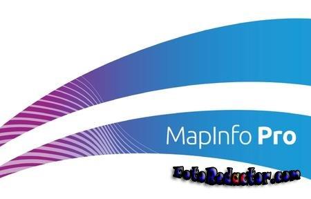 Скачать MapInfo Pro 17 (русская версия с ключом) бесплатно торрентом