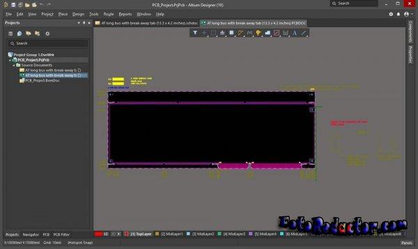 Altium Designer 19 (32-64 бит)