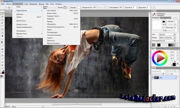 Artweaver Plus v7.0.0 (RUS +Portable)