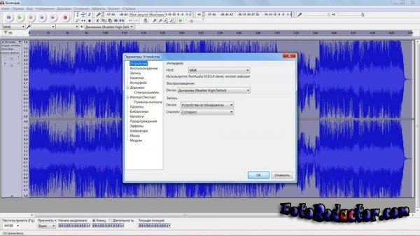 Audacity v.2.3.2 (32/64-бит)