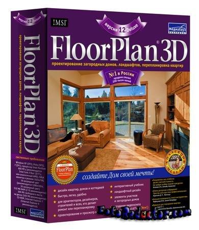 Скачать FloorPlan 3D 12 Deluxe (на русском) бесплатно торрент
