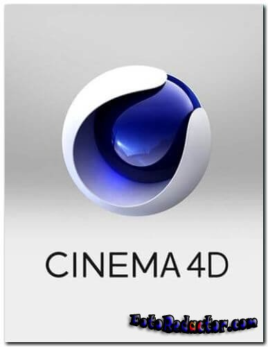 Скачать CINEMA 4D Studio S22 на русском бесплатно торрентом крякнутую полную версию