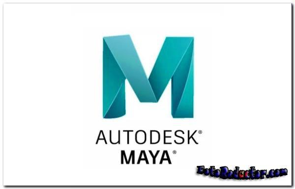 Скачать Autodesk Maya 2020 бесплатно торрентом, версия на русском языке
