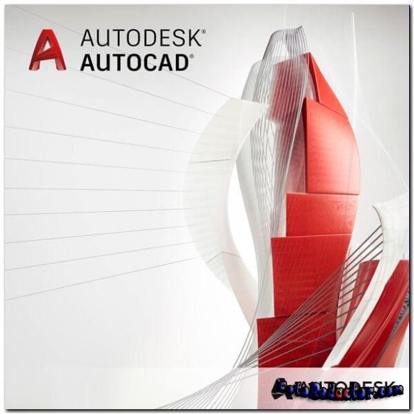 Скачать AutoCAD 2021 (Русская версия с ключом) бесплатно торрентом