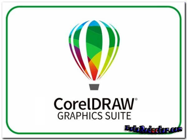 CorelDRAW Graphics Suite 2020 v.22.0.0.412 (RUS) Special Edition