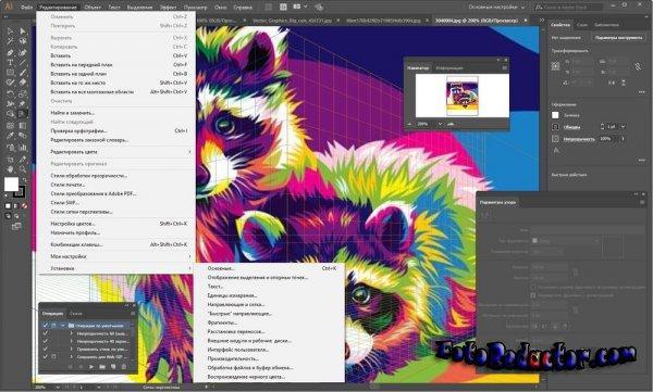 Adobe Illustrator CC 2020 (RUS) RePack