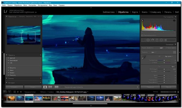 Adobe Photoshop Lightroom Classic CC 2020 (RUS|x32/x64) RePack & Portable