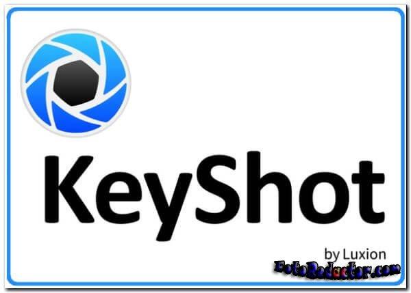 Скачать KeyShot 10 Pro (русская крякнутая версия) бесплатно торрент