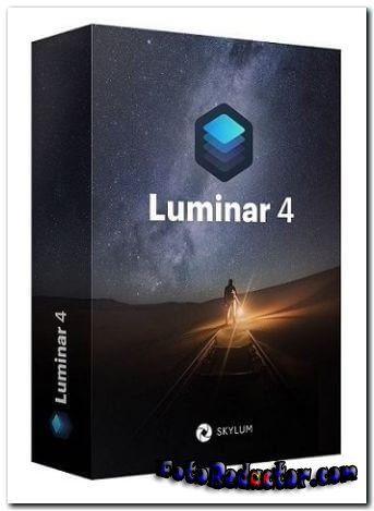 Скачать Luminar 4 (на русском) бесплатно торрент