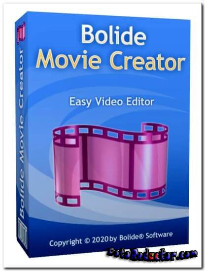 Bolide Movie Creator v.4.1 (RUS) 2020