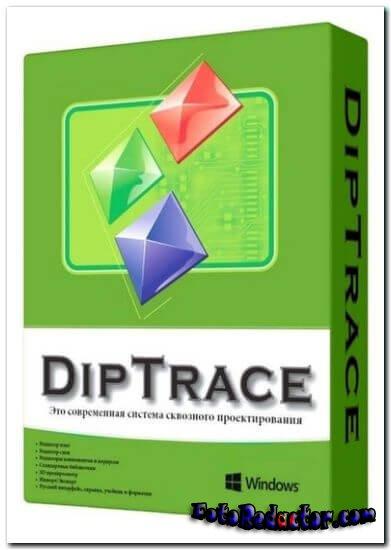 Скачать DipTrace 4 (русская версия с ключом) бесплатно торрент