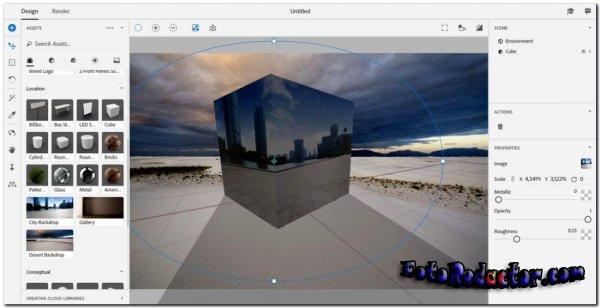 Adobe Dimension CC v.3.4 (RUS) 2020