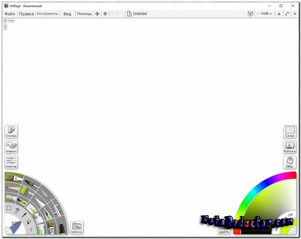 ArtRage v.6.1.2 (RePack & Portable)
