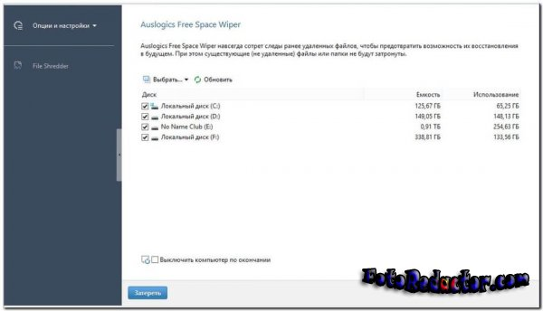 Auslogics File Recovery v.9.5.0.3 (2020/RUS) RePack & Portable
