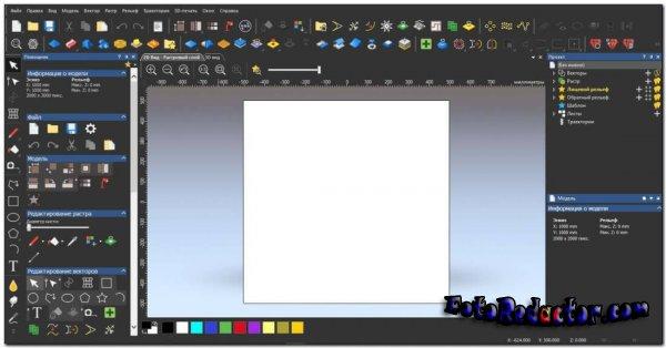 Autodesk ArtCAM 2018 [SP 1.0] Premium (с библиотеками) x64 bit