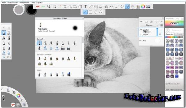 Autodesk SketchBook 2021 Pro (RUS) x64 бит