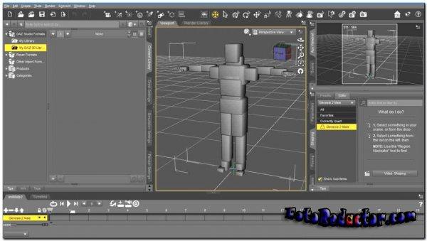 Daz 3D v.4.14.0.8 Studio Professional