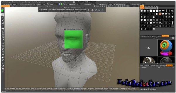 3D-Coat v.4.9.57 (RUS) x64 bit