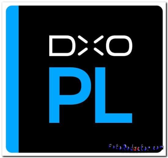 DxO PhotoLab v.4.0.2 Elite (RUS)