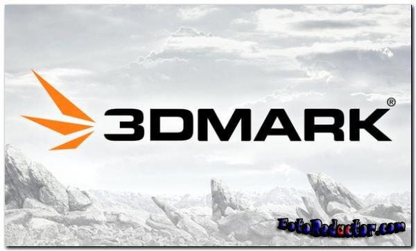 Скачать 3DMark (полная русская версия) бесплатно торрент