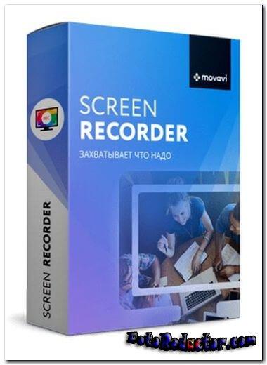 Movavi Screen Recorder (крякнутая полная версия) скачать бесплатно торрент