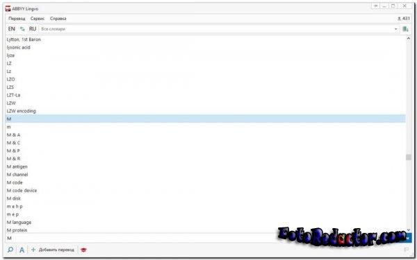 ABBYY Lingvo X6 Professional v.16.2.2.133 (RUS)