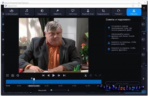 Movavi Video Converter v.21 Premium [RePack & Portable]