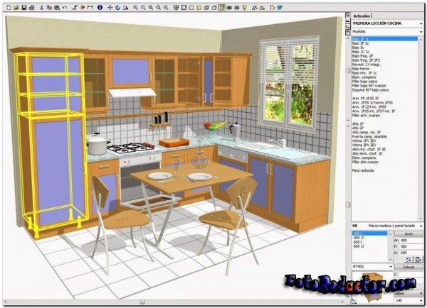 KitchenDraw v.6.5 (RUS) + Content