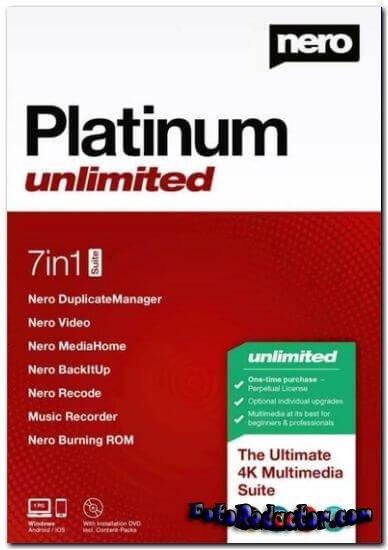 Скачать Nero Platinum 2021 (русская версия с ключом) бесплатно торрентом