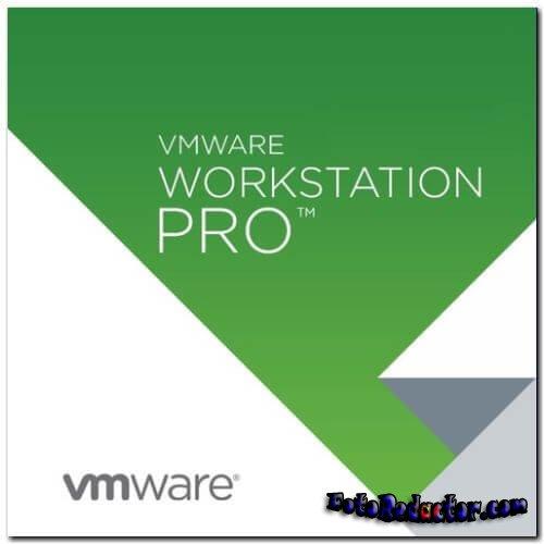 VMware Workstation 16 Pro (с ключом на русском) скачать торрентом бесплатно