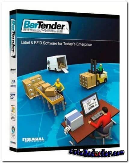 Скачать BarTender (на русском языке с ключом) бесплатно торрентом