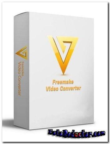 Скачать Freemake Video Converter 4.1 (на русском с ключом) бесплатно торрент